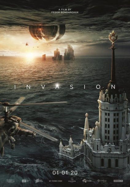Invasion (Attraction 2)